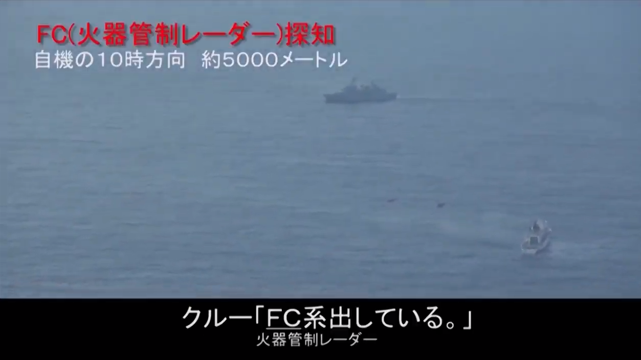 防衛省が韓国駆逐艦レーダー照射事件の動画を公開(JSF) - 個人 - Yahoo!ニュース
