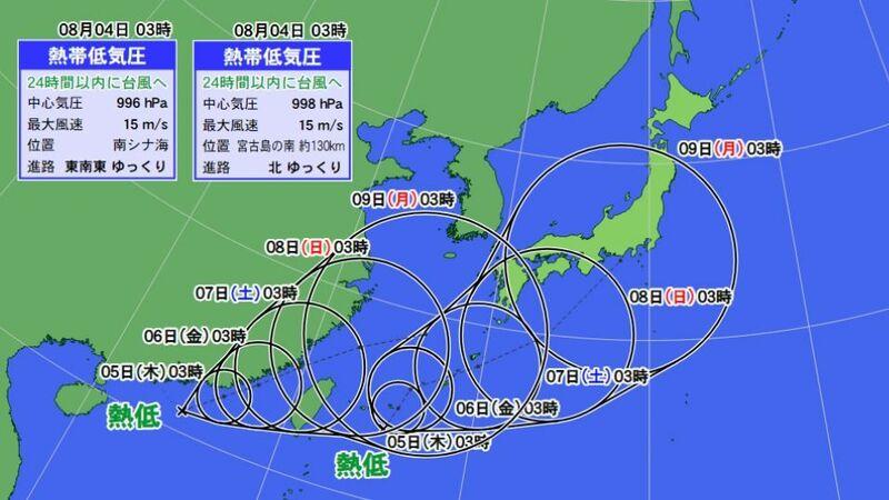 ダブル台風発生予想 五輪終盤に影響も(杉江勇次) - 個人 - Yahoo!ニュース