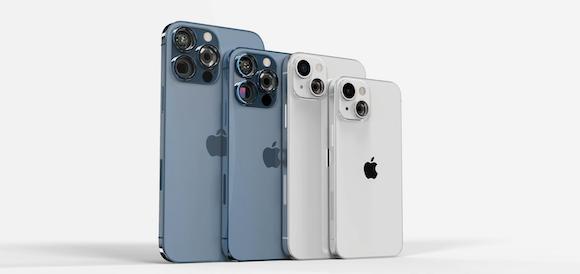 iPhone13シリーズで5Gミリ波対応モデルの出荷数が60%超の見通し - iPhone Mania