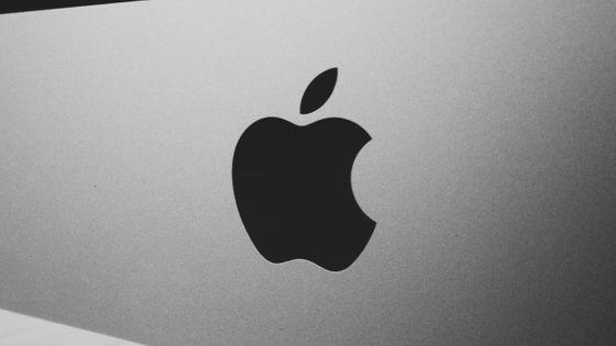 Appleが売上の10%しか手数料として取らない新興のサブスク型SNSに「売上の30%」を支払えと要求、SNS側は「くたばれApple」と強く反発 - GIGAZINE