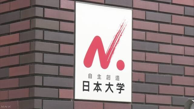 「相手を壊してこい」 日大監督が試合前に発言 アメフト問題 | NHKニュース