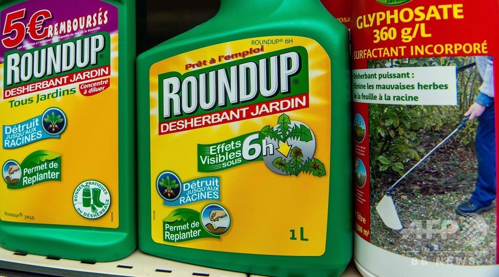 除草剤ラウンドアップ、フランスで即日販売禁止に 写真2枚 国際ニュース:AFPBB News
