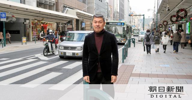 「クルマ、地方疲弊の重大原因の一つ」藤井聡・京大教授:朝日新聞デジタル