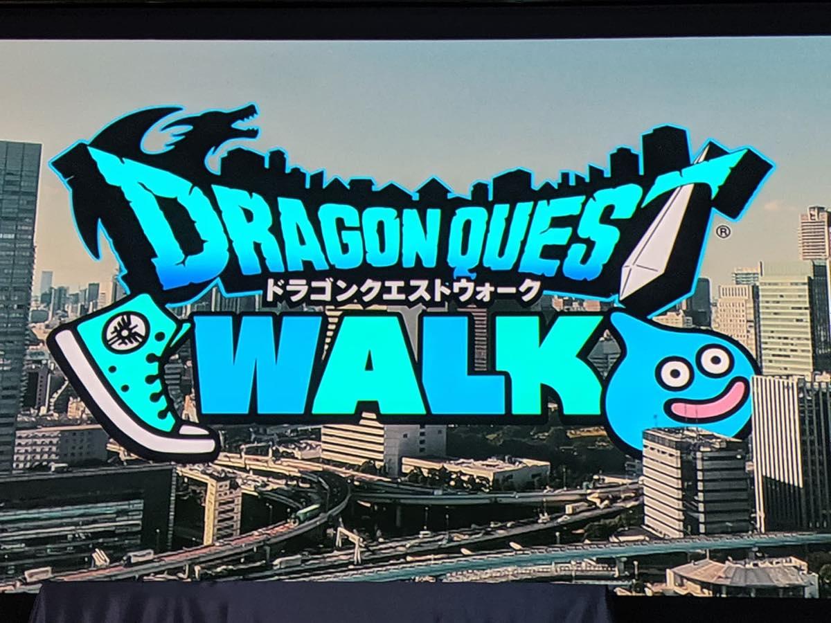 速報:ドラクエの位置ゲー「Dragon Quest Walk」発表、日本中がマップに - Engadget 日本版
