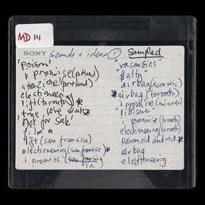 レディオヘッド 『OK Computer』セッションで制作した18時間のデモ音源をオフィシャル・リリース - amass