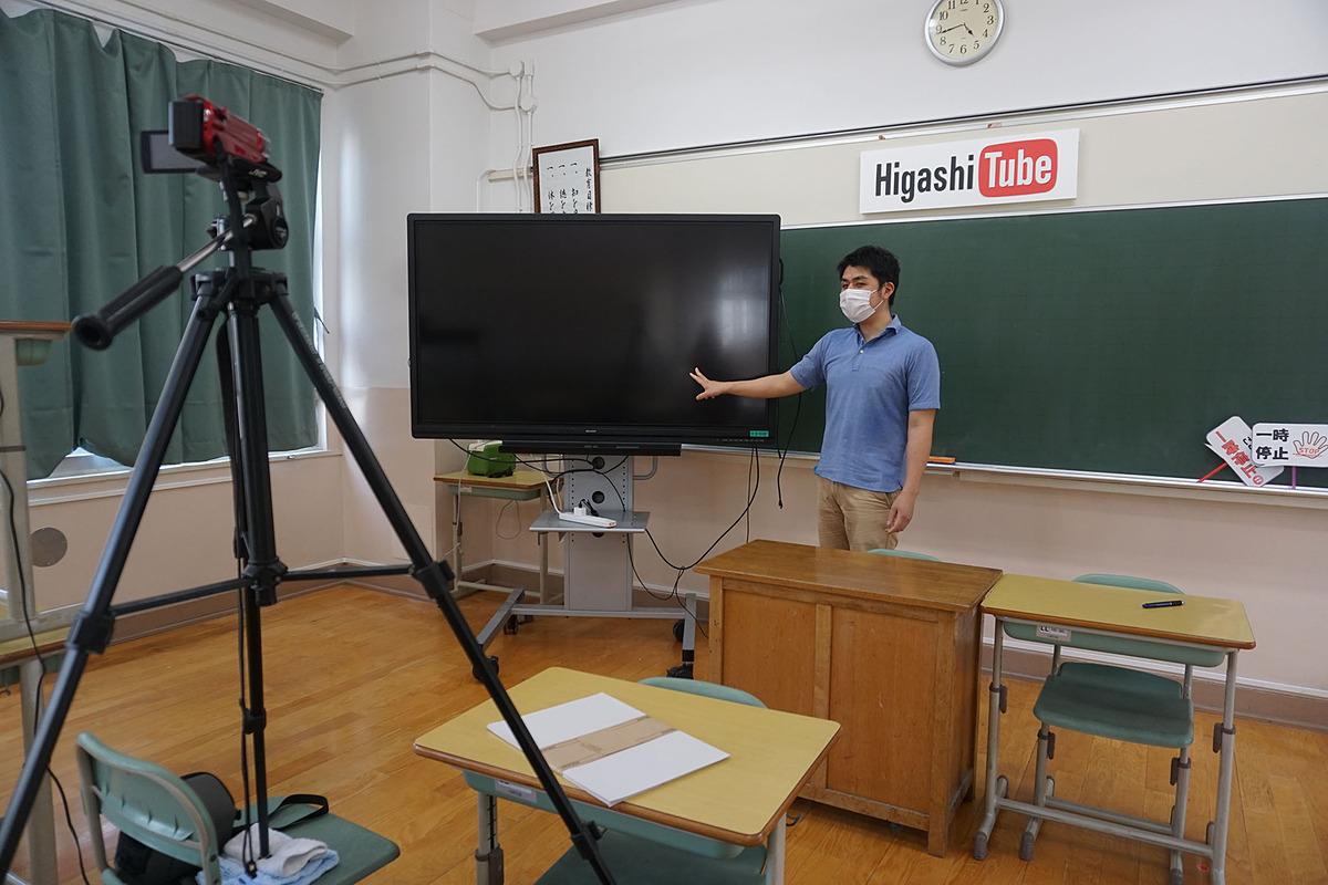 """休校中に授業動画500本作った公立中の""""奇跡""""、新卒から60代まで全教員の「学びの空白を作らない」戦い 「休校を失われた期間にしてはならない」 - INTERNET Watch"""