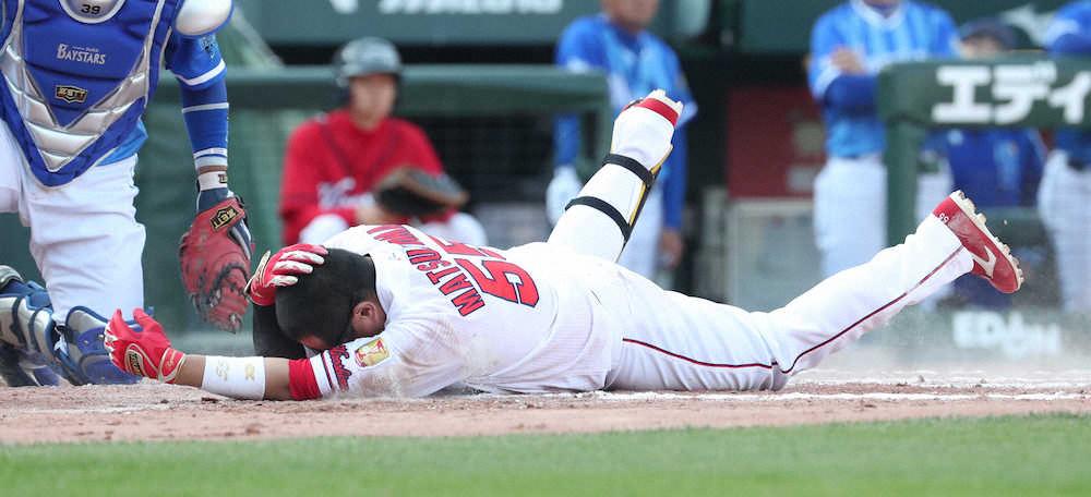 死球の広島・松山は脳しんとう、右側頭部打撲の診断 特例措置で21日抹消― スポニチ Sponichi Annex 野球