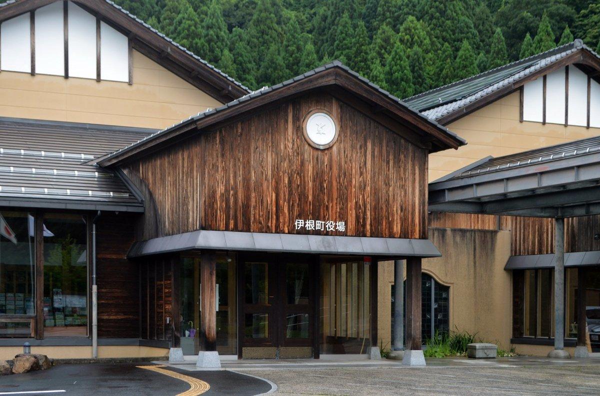 「子どもへのワクチン接種やめろ」電話殺到 12~15歳に接種の町に「殺すぞ」脅迫も、業務に支障|医療・コロナ|地域のニュース|京都新聞