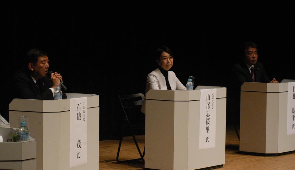 自民・石破氏、立民・山尾氏らとともに自民改憲案を批判 - 産経ニュース