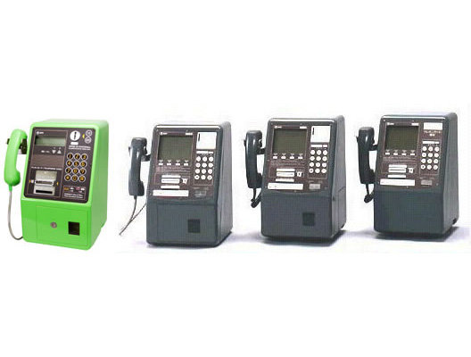 「公衆電話に行列」 ソフトバンクの通信障害で - ITmedia NEWS