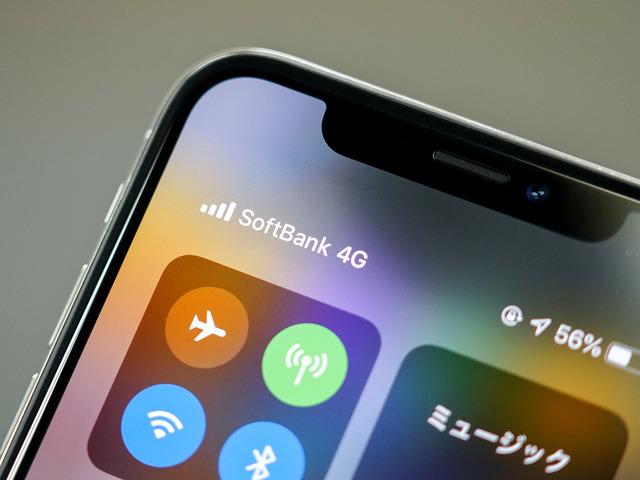 ソフトバンク、通信障害から復旧--原因は「交換設備の不具合」 - CNET Japan