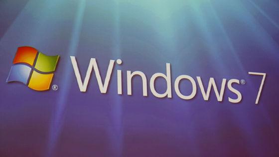 Windows 7のサポートがついに終了 - GIGAZINE