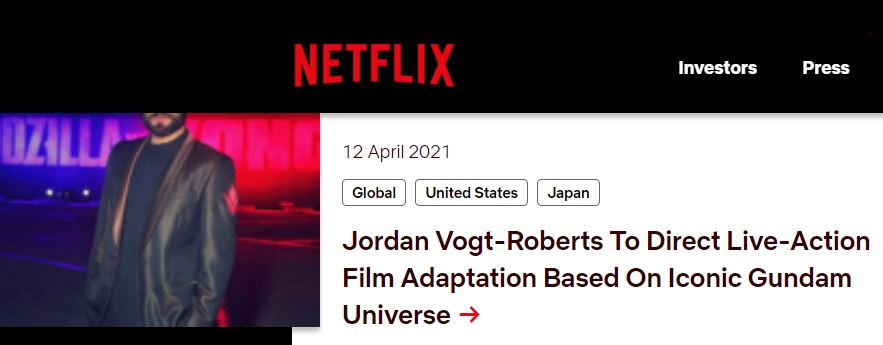 Netflix、「ガンダム」実写版製作発表 「キングコング: 髑髏島の巨神」のロバーツ監督で - ITmedia NEWS