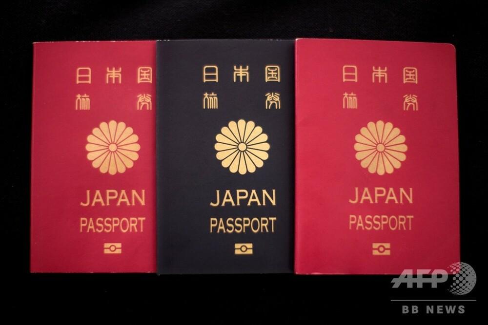 二重国籍禁止は違憲、在外日本人らが提訴 「時代にそぐわず」 写真2枚 国際ニュース:AFPBB News