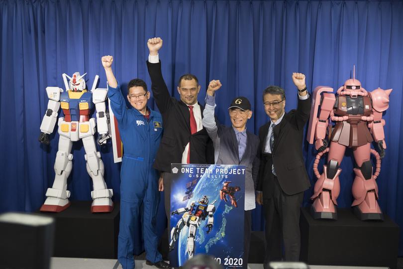 ガンダム、リアル宇宙に翔び立つ。JAXAがガンプラを宇宙に打ち上げるプロジェクトを発表!   ギズモード・ジャパン