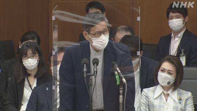 東京五輪・パラ「今の感染状況で開催は普通はない」尾身会長 | 新型コロナウイルス | NHKニュース