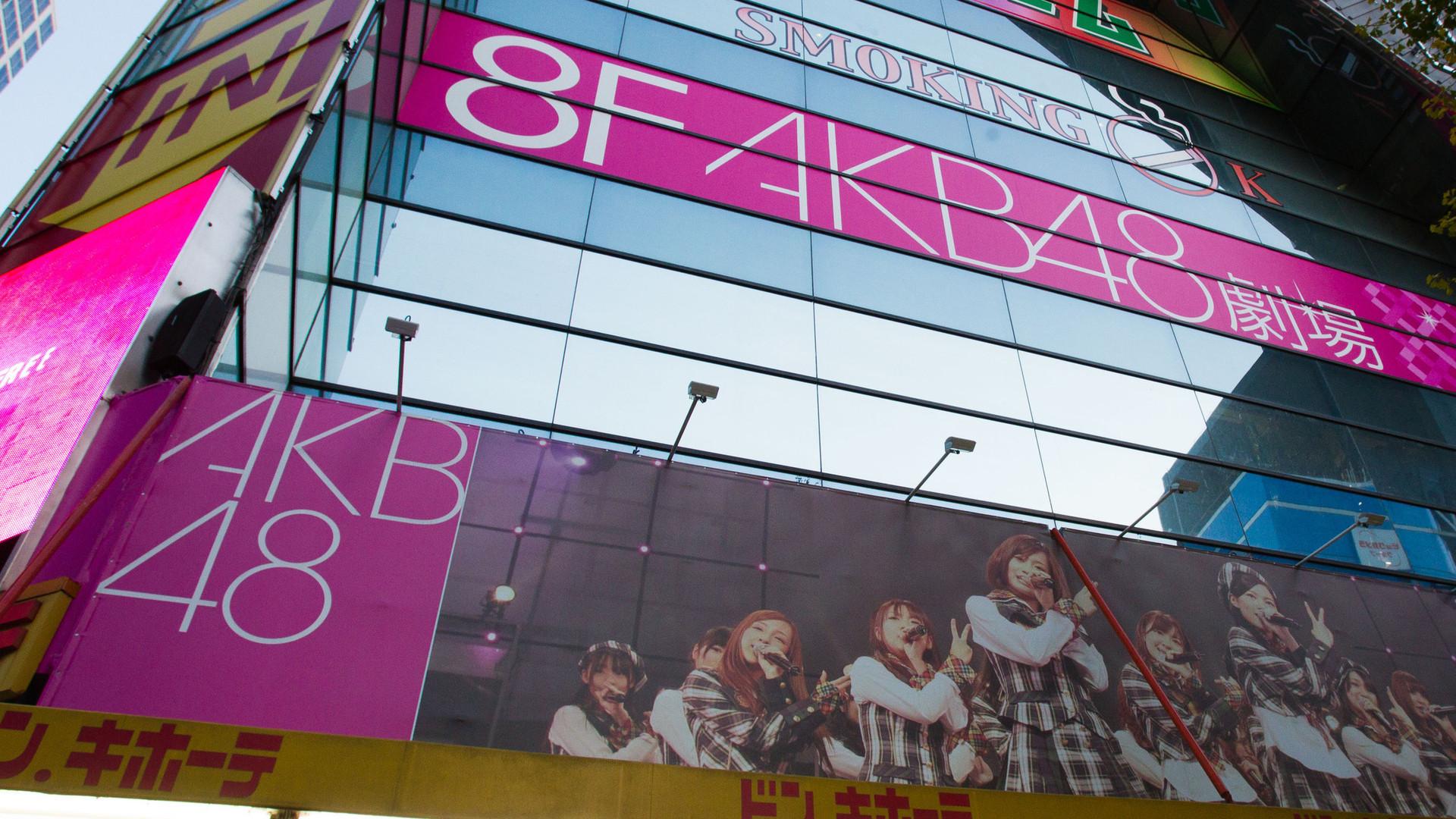 総選挙中止から見るAKB48の曲がり角──AKB商法の機能不全、「パンドラの箱」だったK-POP進出(松谷創一郎) - 個人 - Yahoo!ニュース