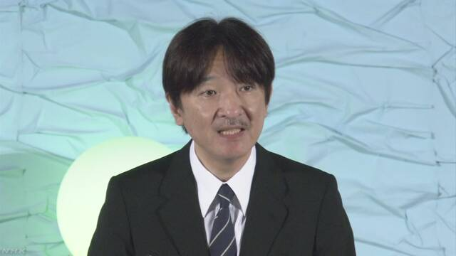 立皇嗣の礼 再来年4月19日 来年は10連休へ | NHKニュース