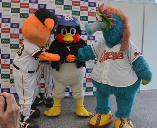 つば九郎「セ界平和」に貢献 丸&長野の因縁を解決 - プロ野球 : 日刊スポーツ