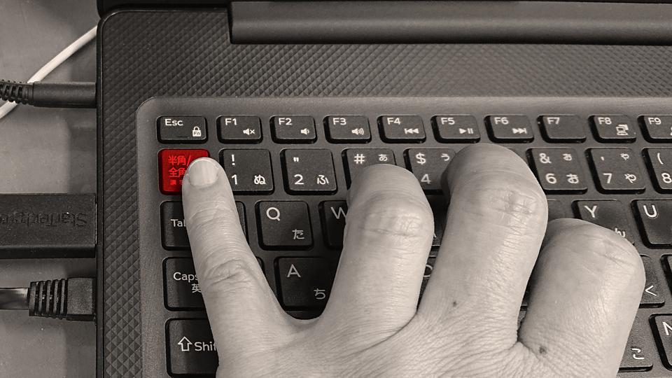 Windows10で日本語入力の切り替えストレスが減る設定方法   ライフハッカー[日本版]