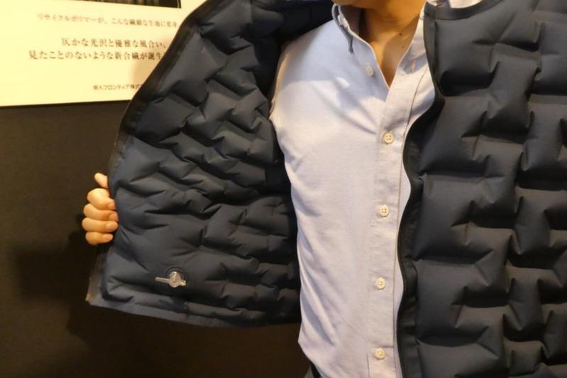 """「羽毛はいらないのでは」が生み出した""""空気ジャケット"""" ニュースイッチ by 日刊工業新聞社"""