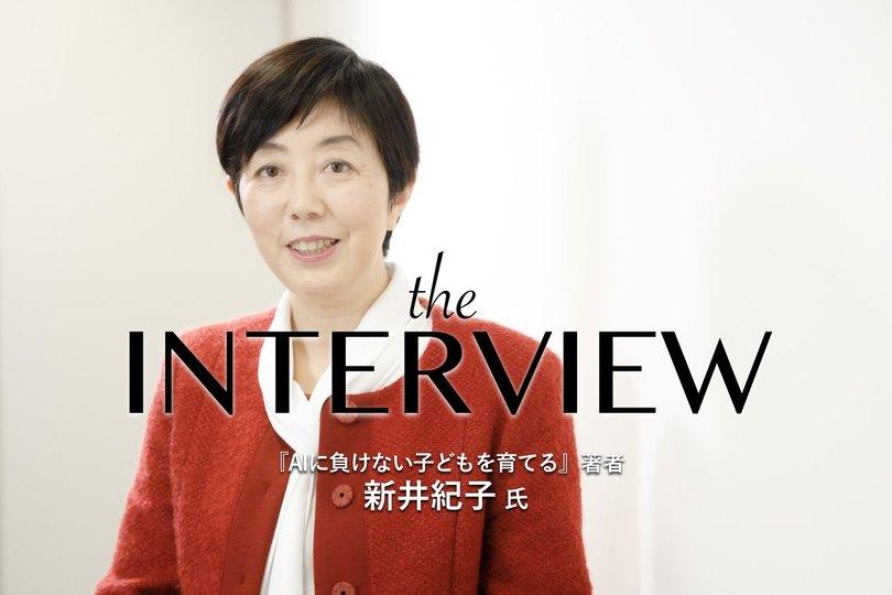 「ノートが取れない」中学生。日本の子どもたちの読解力はなぜ落ちたのか。新井紀子さんインタビュー | Business Insider Japan