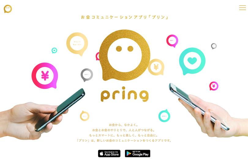 スマホ決済市場に激震 —— メタップスがメガバンク3行と提携へ、他行も追随か | BUSINESS INSIDER JAPAN