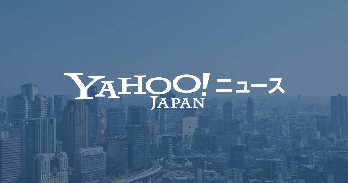ホーキング博士が死去 76歳 | 2018/3/14(水) 13:01 - Yahoo!ニュース