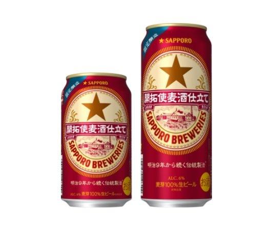 「スペルミス」のビール、「やっぱり発売します」 ファミマとサッポロビール - ITmedia ビジネスオンライン