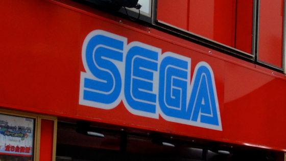 SEGAが景品機の「確率制限設定」で5億5000万円の損害賠償を請求される、「一定金額を投入しないと景品を入手不可能なのは詐欺」 - GIGAZINE