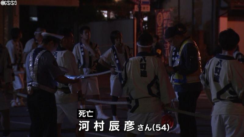 臼杵 祇園祭 事故