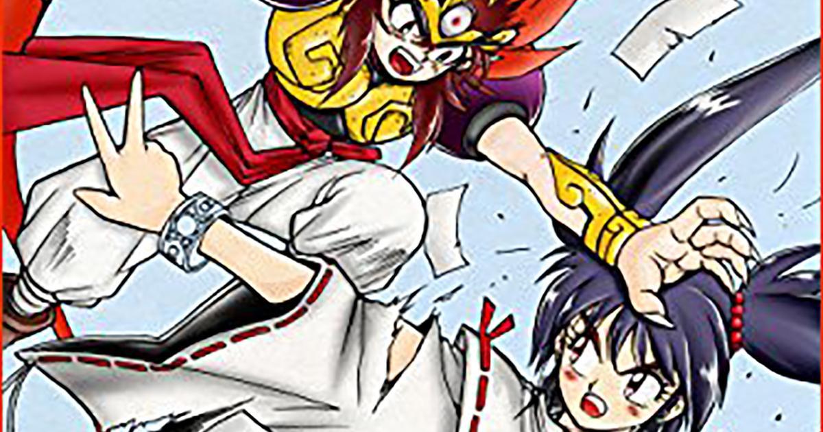 漫画家・黒岩よしひろが逝去、55歳 代表作『鬼神童子ZENKI』など - ねとらぼ