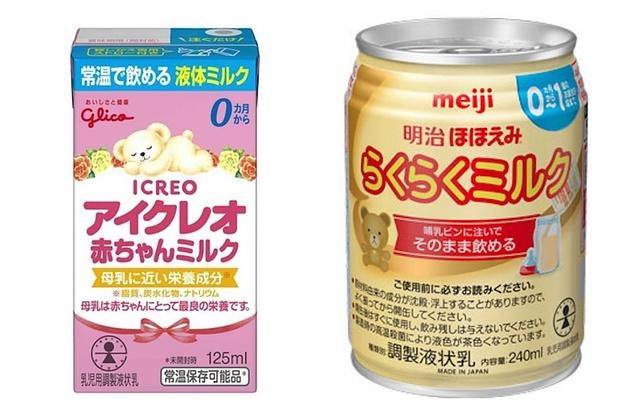 その「液体ミルク批判」誰のため? 世界に取り残されている日本の母乳指導