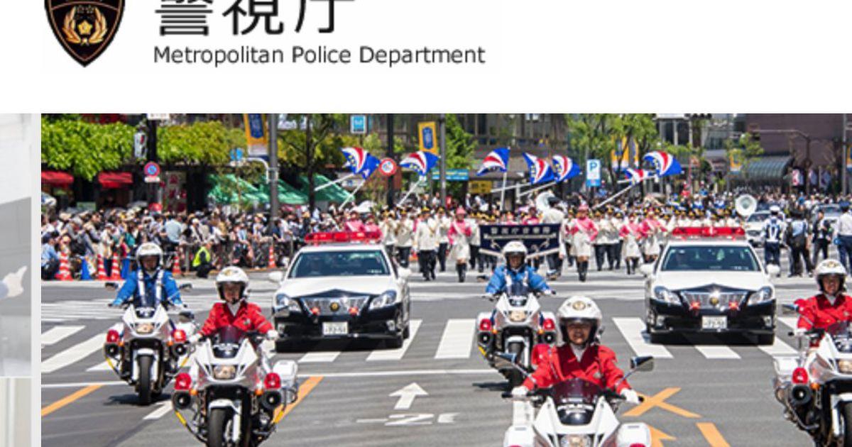 """""""違法マイニングで16人摘発""""の衝撃…逮捕者もすでに3人「めちゃくちゃすぎる」「日本終わった」 - Togetter"""