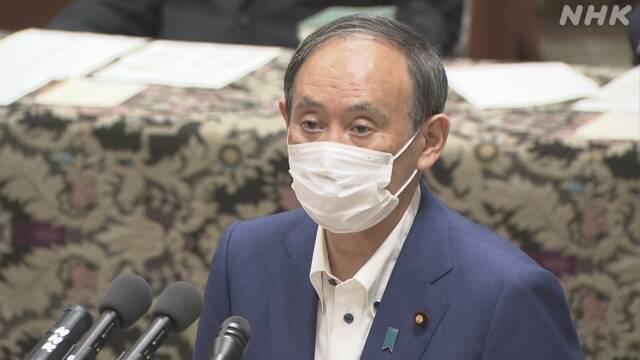 菅首相 緊急事態宣言と重点措置 30日ですべて解除を国会で報告   新型コロナウイルス   NHKニュース