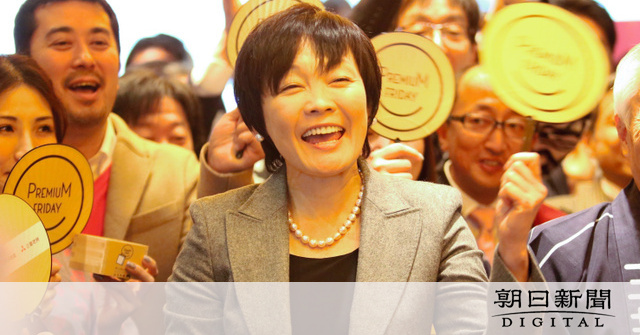 昭恵氏、「野党のバカげた質問ばかり」に「いいね!」:朝日新聞デジタル