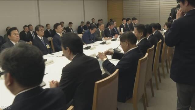新型コロナウイルス 政府 対策基本方針を決定 | NHKニュース