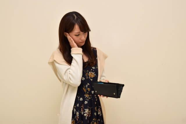 12年勤務して手取14万円「日本終わってますよね?」に共感の声 「国から『死ね』と言われているみたい」「日本はもはや発展途上国」 | キャリコネニュース