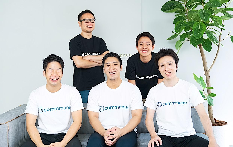 ユーザエンゲージメント向上のためのコミュニティツール「commmune」運営、UB Venturesから5,000万円をシード調達 - THE BRIDGE(ザ・ブリッジ)