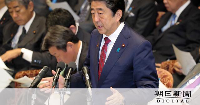 安倍首相「私は立法府の長」また...