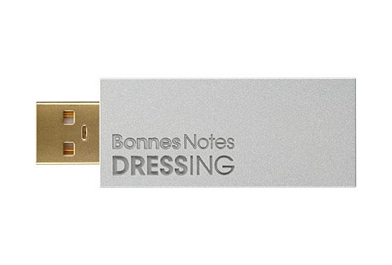 パイオニア、USBに挿すだけでパソコンの音質が上がるモジュール。10万円  - PC Watch