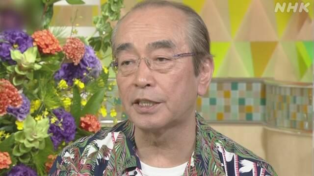 コメディアンの志村けんさん死去 新型コロナ感染で肺炎発症 | NHKニュース