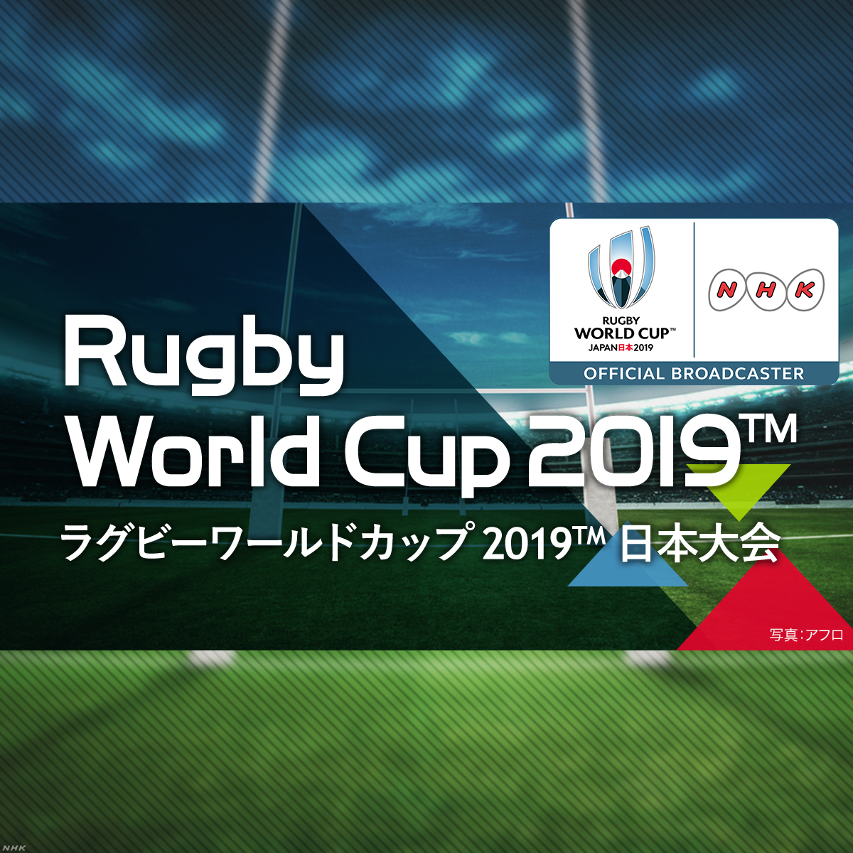 - イングランド 対 オーストラリア - 試合経過と結果 ラグビーワールドカップ2019日本大会 NHK NEWS WEB