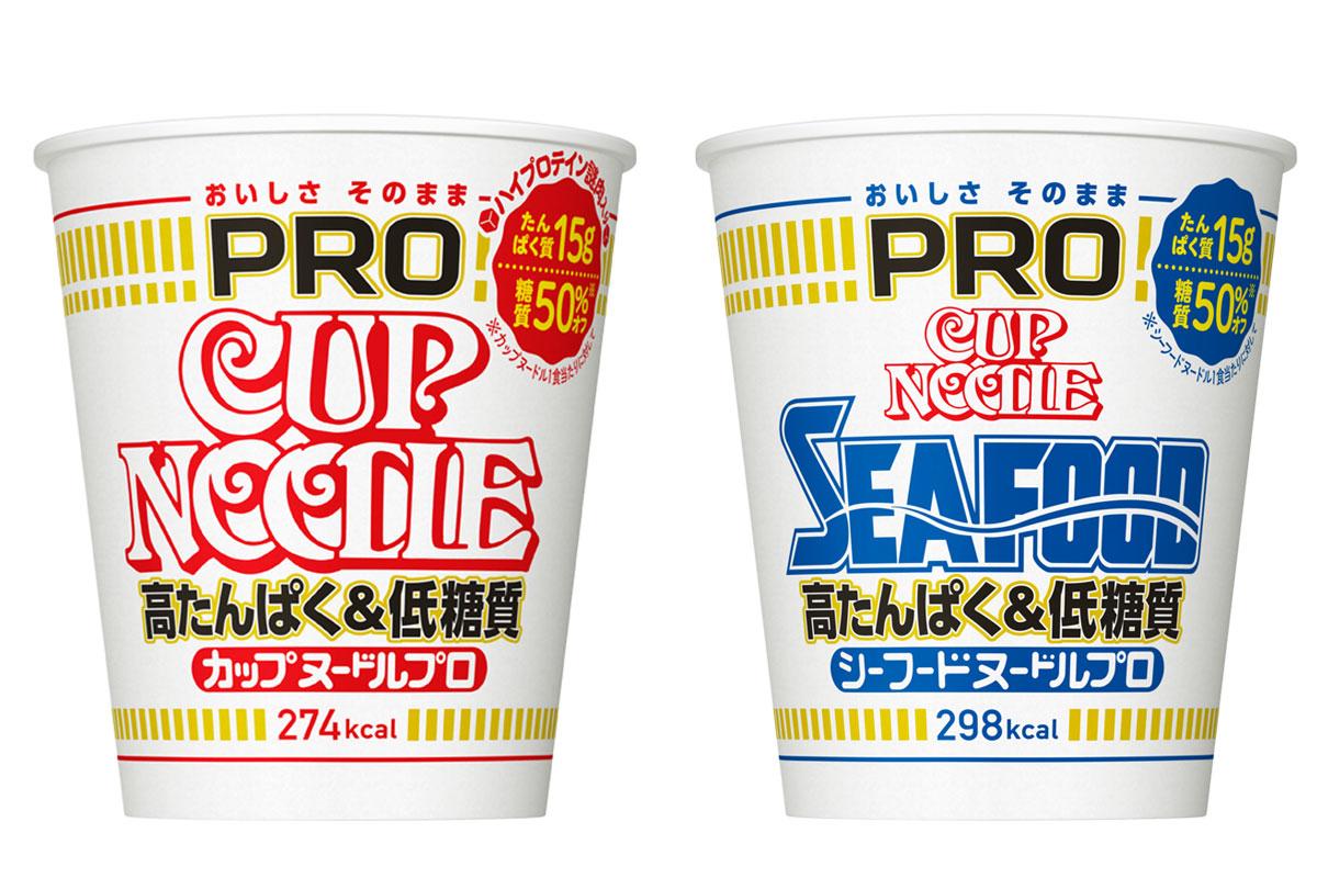 日清「カップヌードルPRO」発売 高たんぱく&低脂質 ハイプロテイン謎肉入りで「肉肉しい味わい」 - ITmedia NEWS