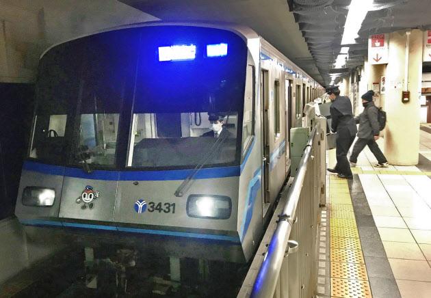横浜市営地下鉄、小田急新百合ケ丘駅へ延伸 30年開通  :日本経済新聞