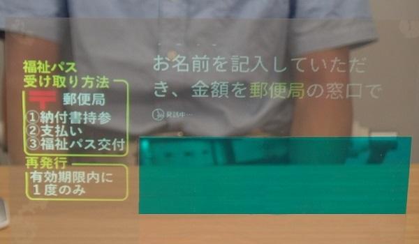 京セラ、会話をリアルタイムにアクリル板に表示するシステムを発表 - Engadget 日本版