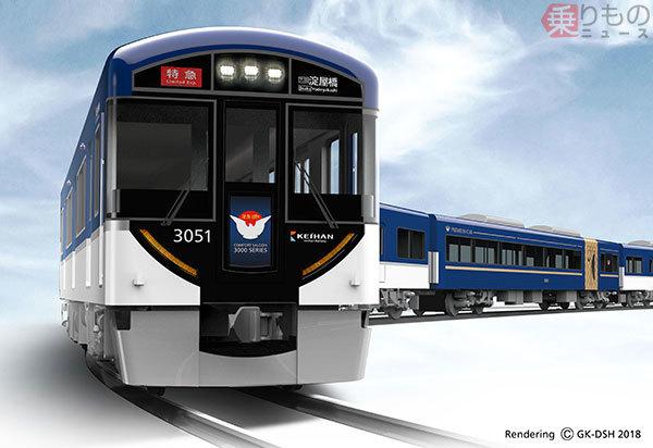 京阪「プレミアムカー」3000系にも導入へ 車両新造、昼間は全特急列車で利用可に | 乗りものニュース