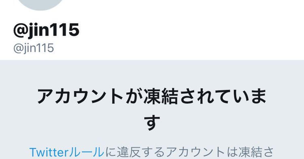 俺 的 ゲーム 速報 twitter