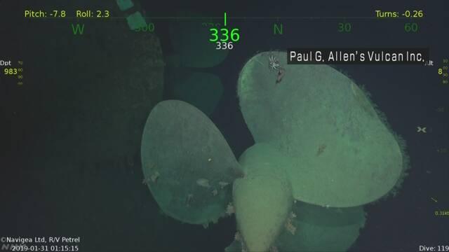 戦艦「比叡」見つかる 太平洋戦争中に沈没 謎の解明も… | NHKニュース