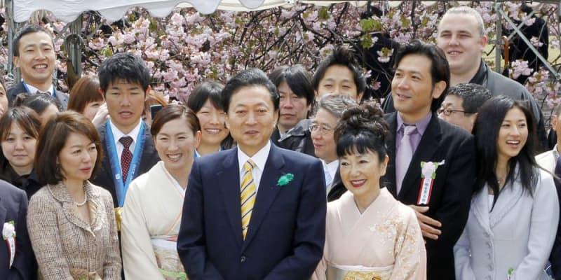 鳩山元首相も地元支援者を招待 旧民主党政権下の「桜を見る会」 | 共同通信